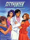 City hunter '95 special - services secrets