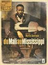 Du mali au mississippi collection the blues