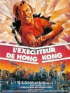 L'executeur de hong kong