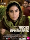 Noces ephemeres