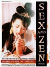 Sex and zen